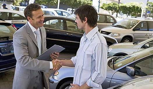 Взять машину напрокат